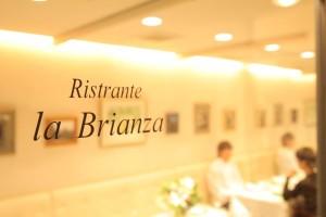 Ristorante La Brianza